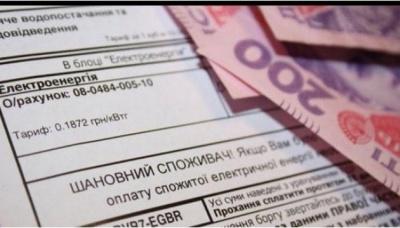 Українці заплатять за комуналку на 1000 грн більше: назвали цифри