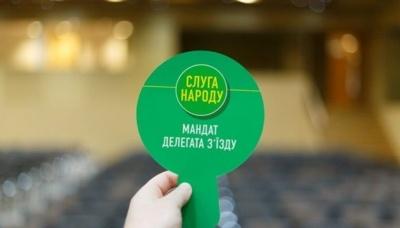 """Санкції проти Медведчука: у """"Слузі народу"""" пояснили, що буде далі"""