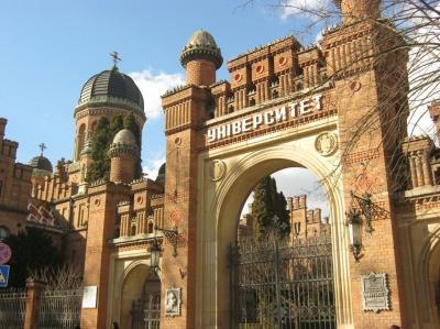 Університет у Чернівцях повернувся до дистанційного навчання