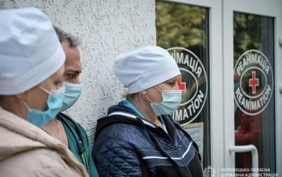 На Буковині посилюють карантин: що зміниться в регіоні з 23 лютого