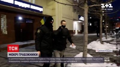 Кримінальний дует грузинських крадіїв спіткало фіаско під час спроби втекти від копів крижаним Дніпром