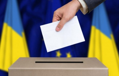 Проголосувала за свого сина: на Буковині засудили членів ДВК