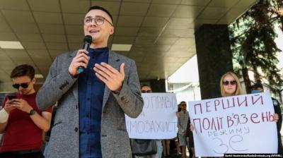 У Чернівцях відбудеться акція на захист засудженого активіста Стерненка