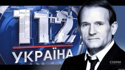 Нацрада подала три судові позови для позбавлення ліцензії телеканалу «112»