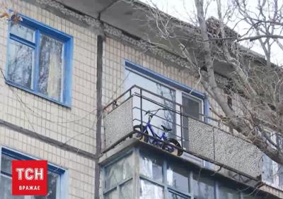 Хлопчик випав з 5 поверху, а його батько навіть не помітив зникнення сина