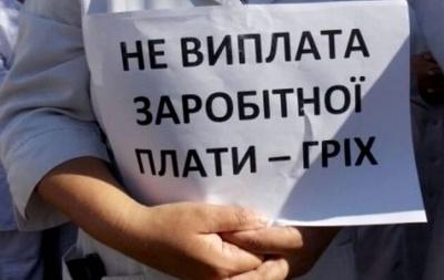 В Україні ввели компенсації за затримки виплат зарплат, пенсій і соцдопомоги
