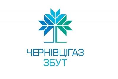 ТОВ «Чернівцігаз Збут» оскаржуватиме ухвалу адмінсуду міста Києва та продовжує забезпечувати споживачів газом*