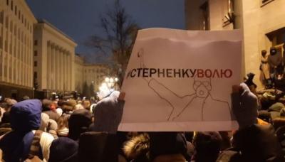 Працівник Офісу президента звільнився через вирок Стерненку