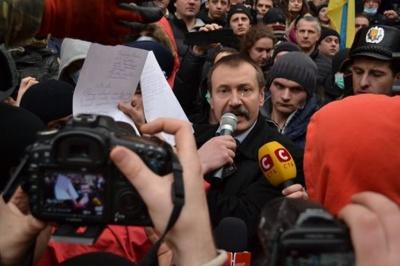 Чернівецька міськрада просить РНБО накласти санкції на Папієва, ОПЗЖ та партію Шарія