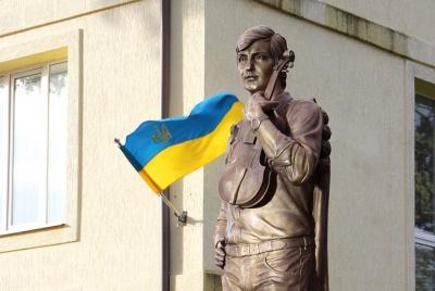 У Чернівцях міськрада зробила крок до встановлення пам'ятника Володимиру Івасюку