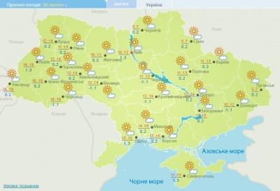 Буковину накриє теплою погодою: температура підскочить до +18