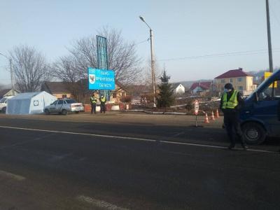 На межі Прикарпаття і Буковини встановили карантинний блокпост: які обмеження діють