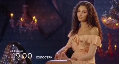 "На шоу ""Холостяк-11"" прийшла колишня дружина Андрія Богдана"