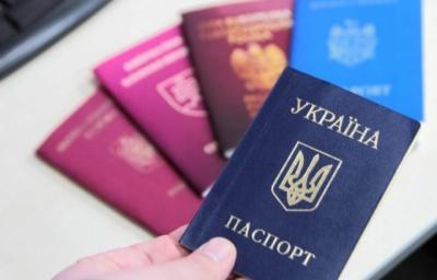 В Україні хочуть контролювати кількість громадянств: в уряді розроблять проект закону