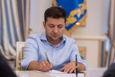 Зеленський призначив керівників нових РДА в Чернівецькій області