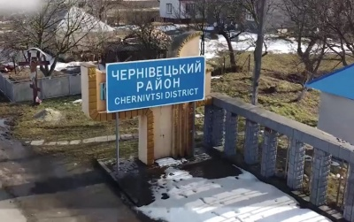 Як працює карантинний пост на межі Буковини і Прикарпаття: з'явилося відео