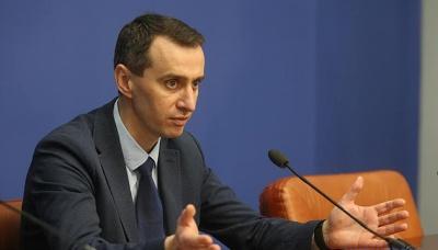 «Ситуація невтішна»: Ляшко розповів, чому Буковина потрапила у «червону» зону