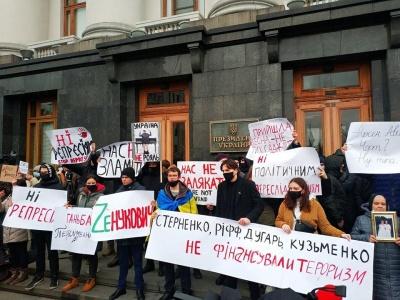 У центрі Києва розпочалась безстрокова акція на підтримку активіста Стерненка