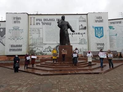 «Ні – корумпованим судам»: у Чернівцях група жителів долучилась до акції на підтримку Стерненка