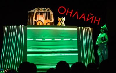 У театрі ляльок Чернівців покажуть онлайн-виставу про дорожні знаки