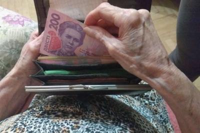 Чернівецька область у трійці областей із найнижчими пенсіями