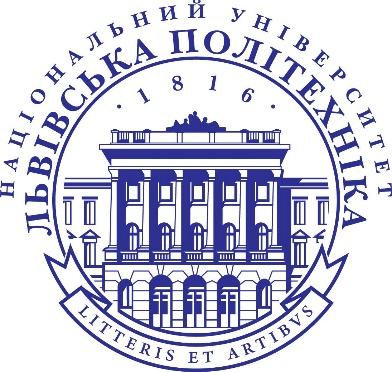 Національний університет «Львівська політехніка» запрошує на навчання у 2021-2022 н.р.*