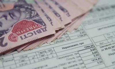 Стало відомо, хто в Україні може не платити за комуналку