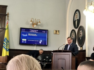 У Чернівцях міськрада ухвалила звернення про підтримку закону про місцеві референдуми