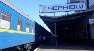 Стало відомо, чому скасували щоденний потяг Чернівці-Київ