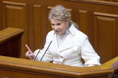 Юлія Тимошенко зізналася, чи робила пластику обличчя