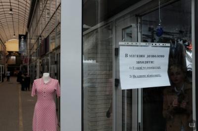 «Одного бажання замало»: гендиректор Калинівського ринку зробив важливу заяву про «червону» зону