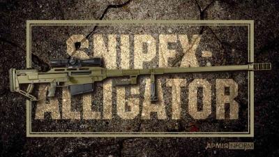 Українська армія взяла на озброєння ручних «Алігаторів»: відеоогляд супер-гвинтівок