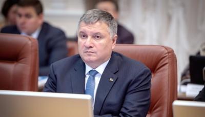 Аваков відверто висловився щодо легалізації марихуани