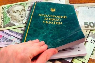 Буковинці сплатили до обласного бюджету більше податків, ніж торік