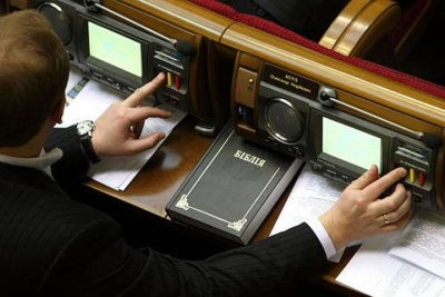 Чотирьох нардепів «Голосу» викликали на допит до ДБР через «кнопкодавство» за Шкарлета