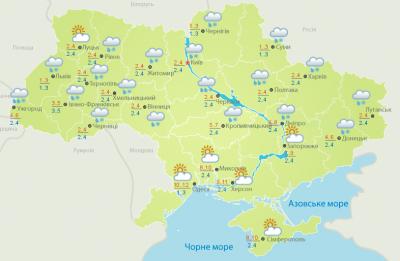 Погода на Буковині 5 березня