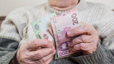 Відсьогодні пенсіонери отримуватимуть підвищену пенсію: наскільки зросли виплати