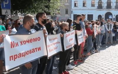 У Чернівцях ресторатори готують акцію протесту під ОДА: вимагатимуть послабити карантин