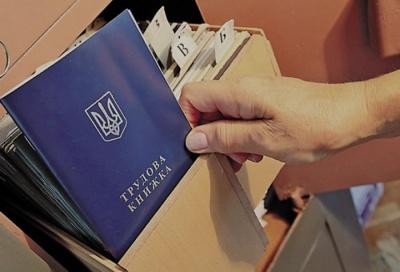 Україна остаточно відмовилася від паперових трудових книжок: як рахуватимуть стаж