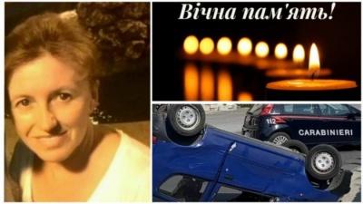 В Італії у ДТП трагічно загинула жителька Прикарпаття – фото