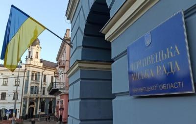 Доплати і премії за високі досягнення: скільки зарплати у лютому отримали заступники мера Чернівців