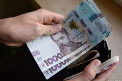 Як змінювалась зарплата в Україні з 1995 року