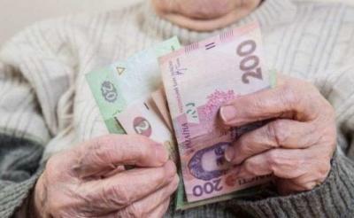 Пенсії в Україні різко зменшать: стали відомі причини