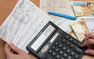 За 2020 рік кількість боргів за комуналку зросла на 50%