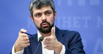"""""""Радянщина"""": в Інституті нацпам'яті назвали """"нелогічним"""" вихідний 8 березня"""