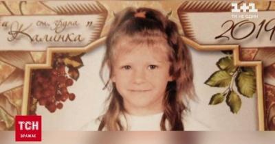 Побігла зустрічати батька і не повернулася: розшукують 7-річну дівчинку