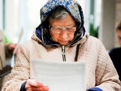Середня пенсія в Україні може зрости до 7 тисяч гривень: за яких умов це буде