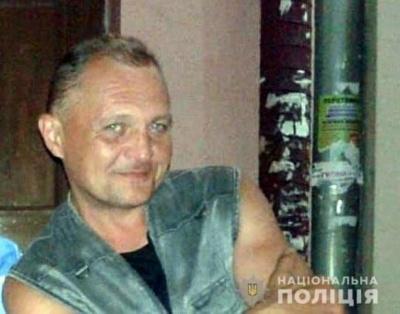У Чернівцях поліція розшукує безвісти зниклого чоловіка – фото
