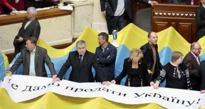 СБУ перевірить всіх екс-нардепів, які голосували за Харківські угоди в 2010 році: хто з Буковини у списку