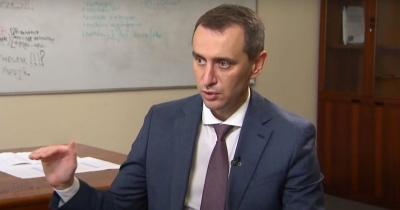 Локдаун на Буковині: Ляшко розповів, як стримати пандемію в Україні